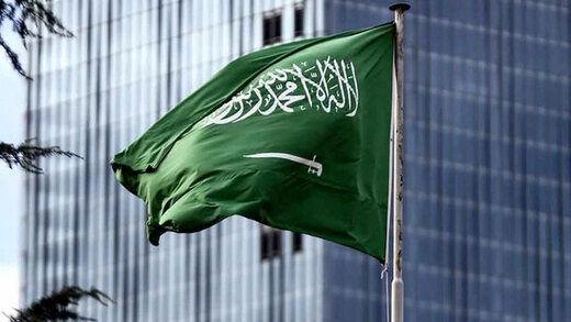 نخستین واکنش عربستان به اهانت به پیامبر اسلام (ص)