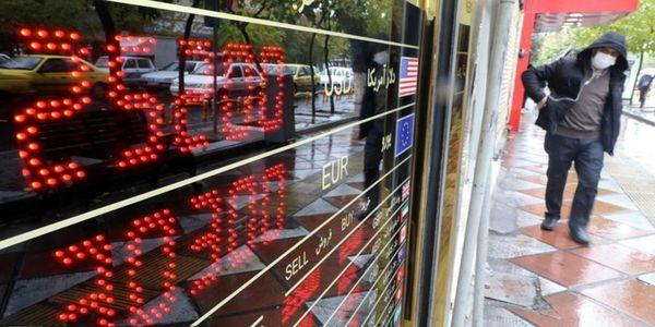 کف و سقف قیمت دلار در بهار 1400