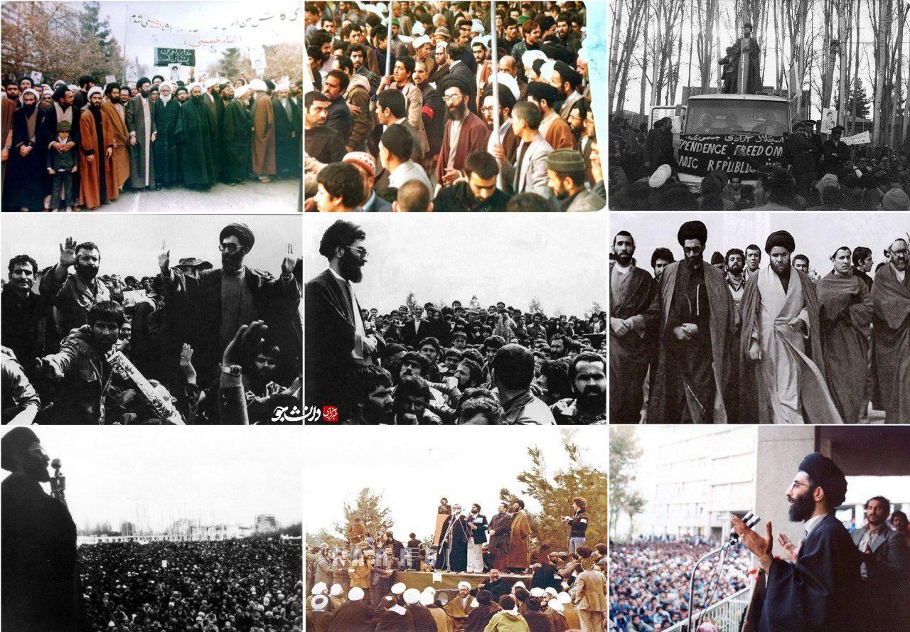 ببینید   تصاویری جدید از حضور آیتالله خامنهای در تظاهراتهای علیه رژیم پهلوی