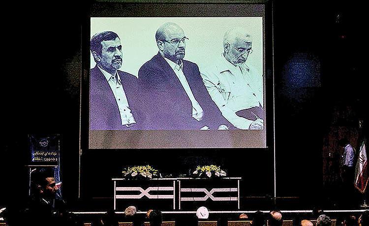 احمدینژاد و قالیباف و جلیلی در یک قاب