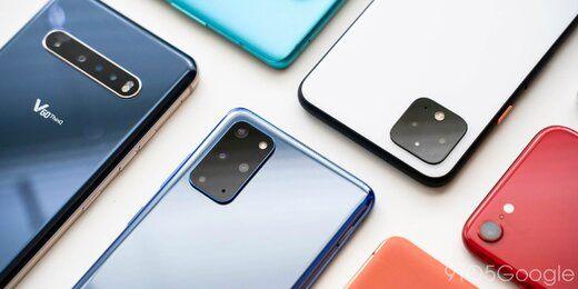 جدیدترین قیمت تلفن های همراه+ جدول