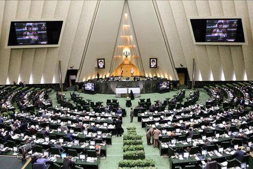 طرح مجلس برای تشکیل یک وزارتخانه جدید