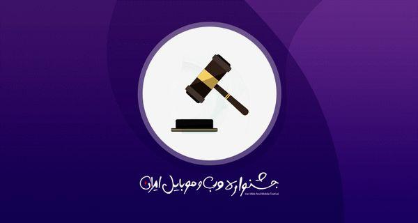 بهترین شرکت های طراحی سایت ایران در سال 99