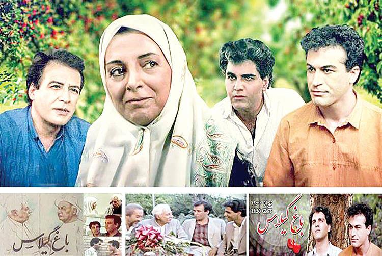 قصه تماشای تلویزیون در روزهای دور