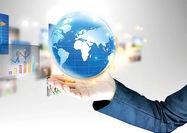 قطب بعدی اقتصاد جهان