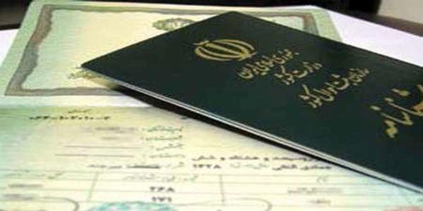 پرطرفدارترین اسامی در بین خانوادههای ایرانی
