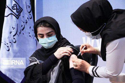 آغاز ثبتنام واکسن کرونا برای متولدین ۱۳۵۸ و ماقبل