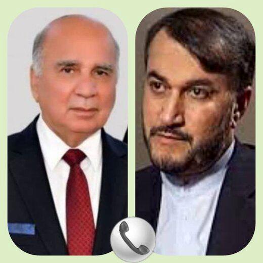 تبریک وزیر خارجه عراق حسین به امیرعبداللهیان