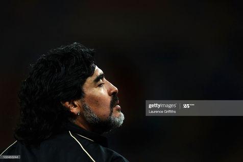 مشخص شدن علت فوت مارادونا