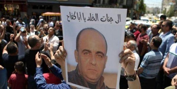 تشکیلات خودگردان بابت قتل فعال فلسطینی عذرخواهی کرد