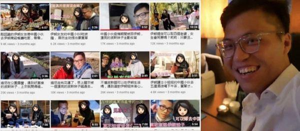 سخنگوی قوه قضاییه: تبعه چینی منتشر کننده فیلم دختران ممنوع الخروج شد