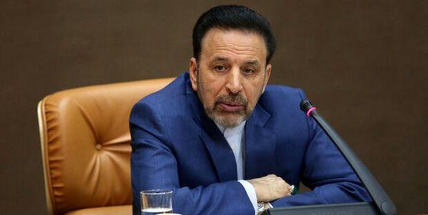 واعظی: ایران آماده ایفای نقش فعالتر در حل اختلافات آذربایجان و ارمنستان است