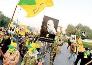 حمله به مقر کتائب حزب الله عراق