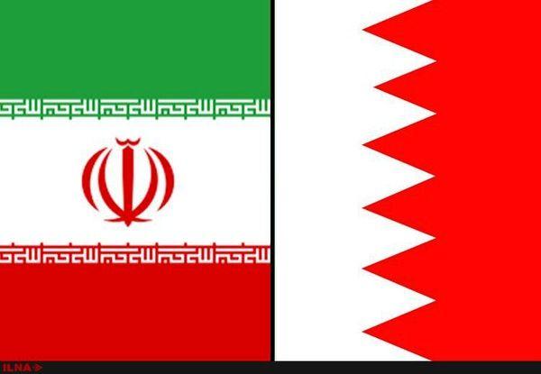 اظهارات خصمانه وزیر خارجه بحرین علیه ایران
