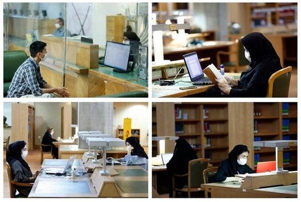 بازگشایی تالارهای تخصصی کتابخانه ملی از فردا