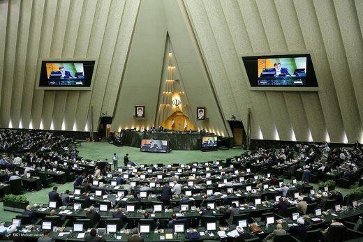 جلسه فوقالعاده کمیسیون امنیت ملی درباره قطعی برق