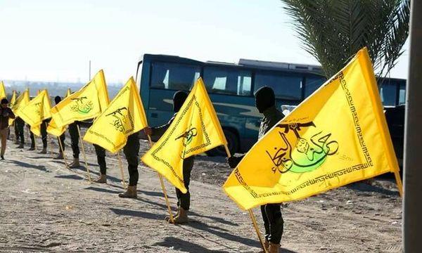 شرط توقف حملات به نیروهای آمریکایی در عراق