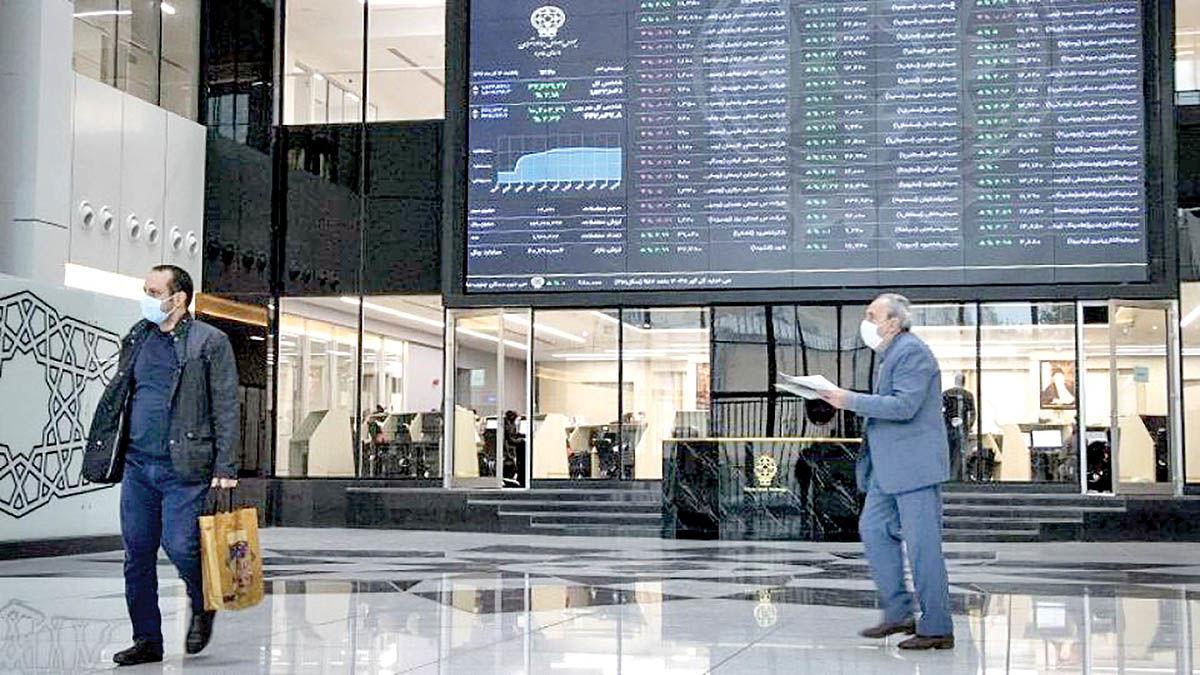 منشأ کمرمقی بازار سهام