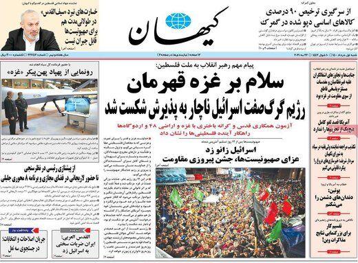 کیهان: اصلاحطلبان وقت تلف میکنند احتمال پیروزی رئیسی بسیار بالاست