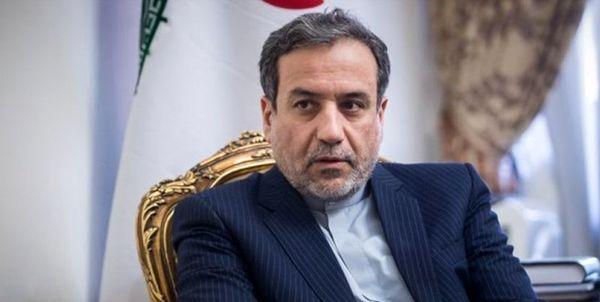 عراقچی: زیادهخواهی طرف مقابل پایان مذاکرات خواهد بود