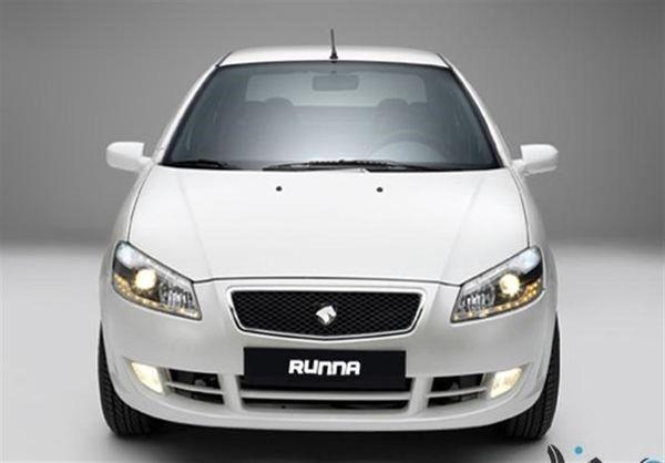 ثبت نام جدید فروش فوق العاده ایران خودرو از فردا آغاز می شود