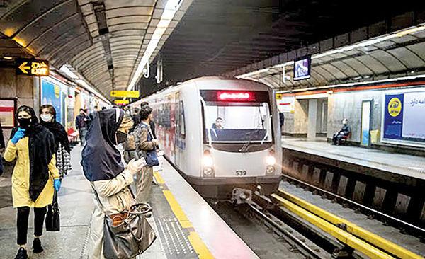 آخرین وضعیت اوراق مشارکت مترو پایتخت