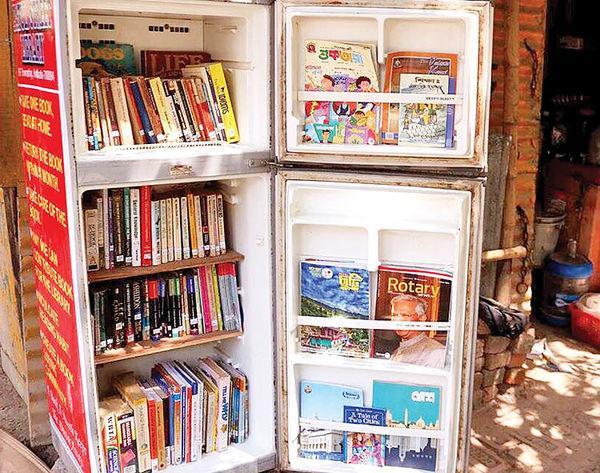 کتابخانه یخچالی  در هندوستان