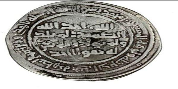 ضرب اولین سکه توسط چه کسانی صورت گرفت؟