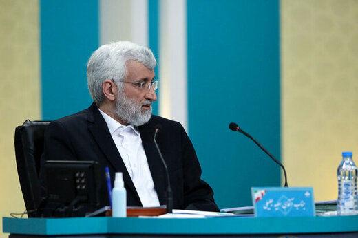 حملات سعید جلیلی به مذاکره کنندگان هسته ای