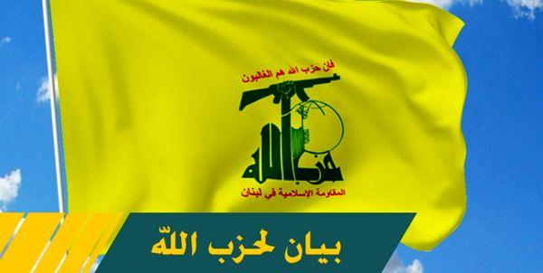 واکنش حزبالله لبنان به انفجار مهیب بیروت