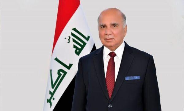 وزیر خارجه عراق به ایران سفر می کند