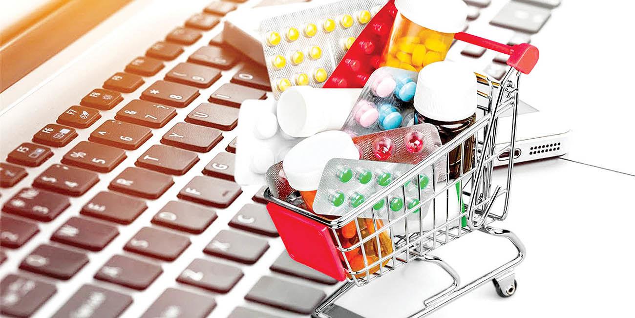 سیاست سردرگم فروش آنلاین دارو