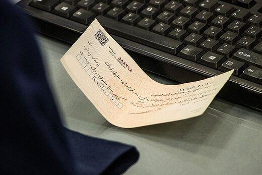 مشخصات چکهای جدید از زبان سخنگوی اجرای قانون جدید چک