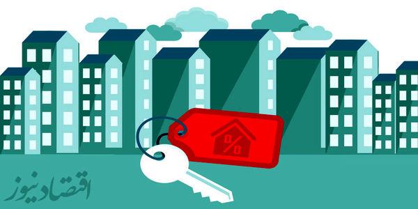آپارتمان در کدام مناطق ارزان شد؟