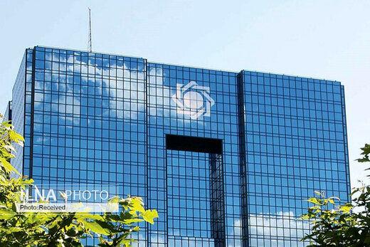 خبر مهم بانک مرکزی برای واحدهای تولیدی