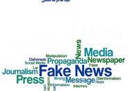 انتشار کتابی درباره اخبار جعلی