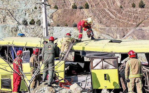 حادثه خونین واژگونی اتوبوس دانشگاه علوم و تحقیقات