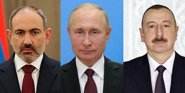 پوتین با علیاف و پاشینیان دیدار می کند