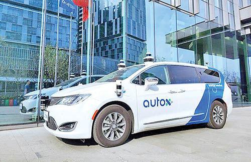 راهاندازی ناوگان تاکسی خودران در چین