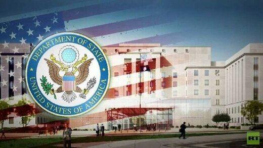 واکنش وزارت خارجه آمریکا به حملات ترکیه علیه عراق