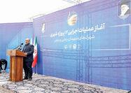 احیای حاشیه مشهد با 12 ابرپروژه شهری