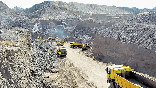 درخواست غرامت 457میلیون دلاری از سه شرکت بزرگ معدنی