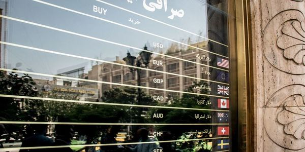 عقب نشینی خریداران از بازار ارز؟