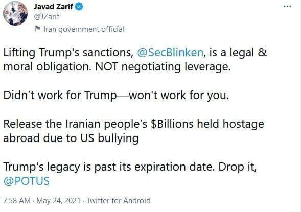واکنش تند ظریف به اظهارات وزیرخارجه آمریکا