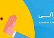 تسویه لحظهای درآمدهای اعتباری سفیران الوپیک با طرح «پرداخت آنی»