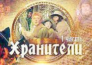 نسخه روسی «ارباب حلقهها»  پس از ۳۰ سال پیدا شد