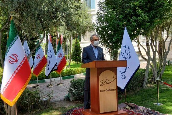 نظرات شورای نگهبان درباره اساسنامههای مصوب هیأت وزیران اعلام شد