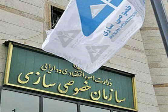رییس سازمان خصوصی سازی استعفا کرد