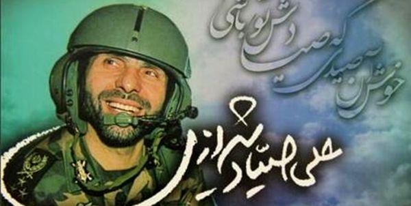 ماجرای خلع درجه شهید صیاد شیرازی از چه قرار بود؟
