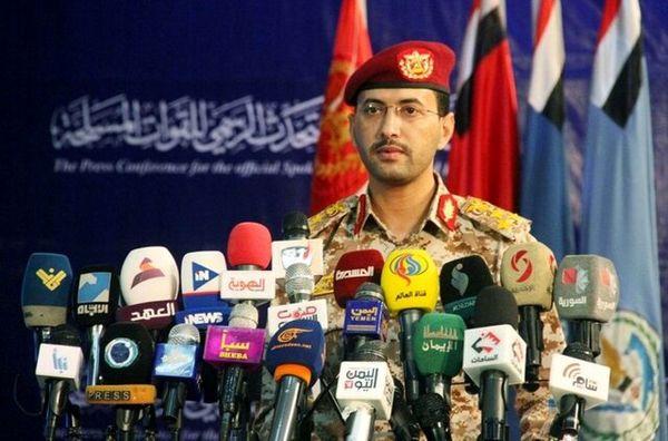 حمله موشکی یمن به تاسیسات نفتی آرامکو در عربستان